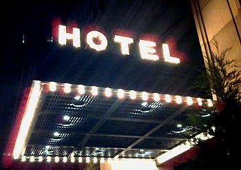 ace_hotel